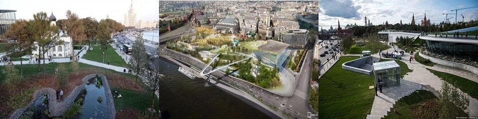 Зарядье - парк и культурно-образовательное пространство одновременно в центре Москвы
